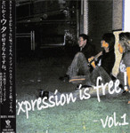 "V.A. ""Expression is free !"" 03.9.12発売 \¥ 1,500(税込)"